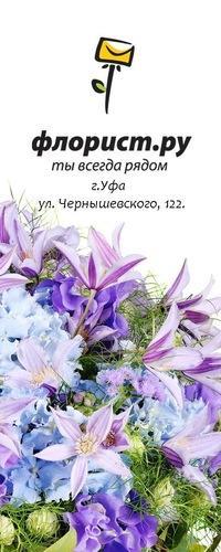 Нэлли Галимовафотография
