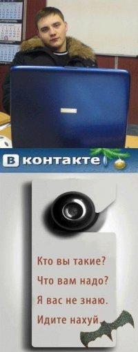 Лёха Сувориковфотография