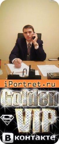 Сергей Стырчакфотография