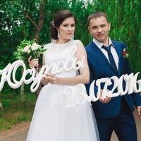 Эмиль Юсуповфотография