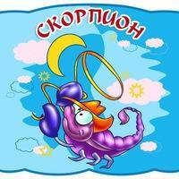 Сергей Ивановичфотография