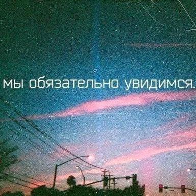 РСК РЕТРАНфотография
