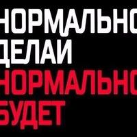 Алексей Перецфотография