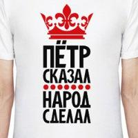 Петр Матвеевфотография