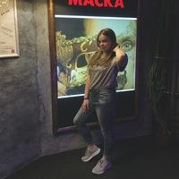 Полина Лысаченкофотография