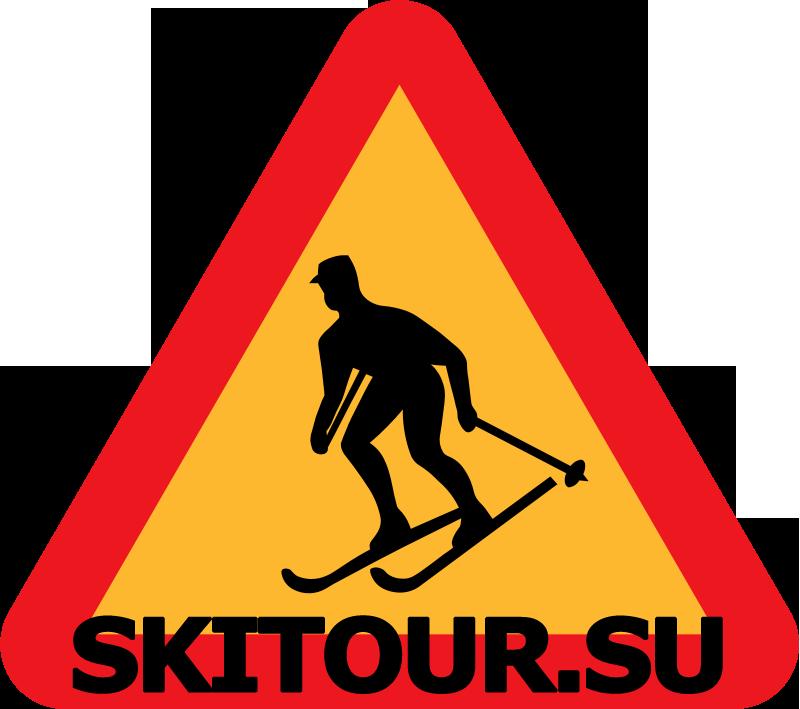 SKITOUR.suфотография